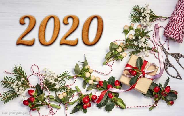 Подводим итоги уходящего года - с Новым Годом
