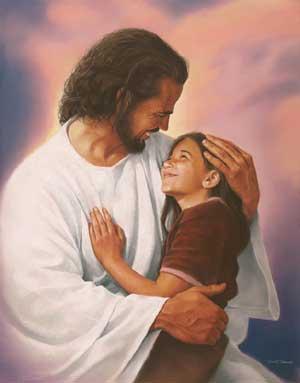 Небесный Отец любит тебя